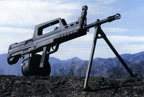 The QBB-95 in real life   Qbb Lsw