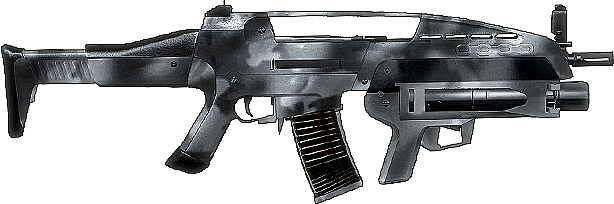 File:BFBC2 XM8 PROTOTYPE ICON.png