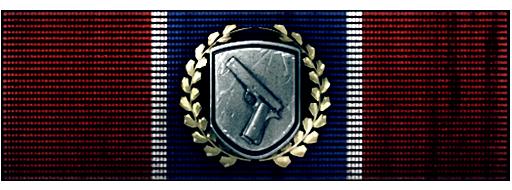 File:Handgun Ribbon.png