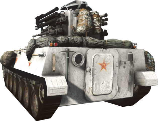 File:BF4 Type95 AA Front.png