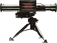 File:HJ-8 Launcher - BF4-Icon.png