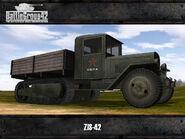 ZIS-42 2