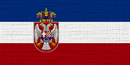 File:Yugoslavia flag.png