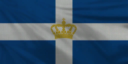 File:Greece flag.png