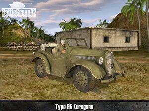 Type 95 Kurogane 1