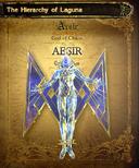 Aesir Page