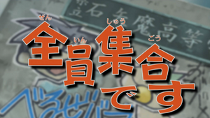 Episode 020