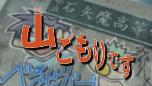 Episode 022