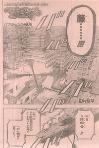 Chapter 234