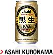 Asahi Kuronama