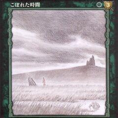 Vol 1 - no. 66