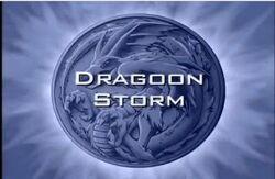 Dragoon Storm.jpg