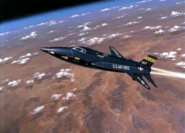 File:NASA rocket.jpg