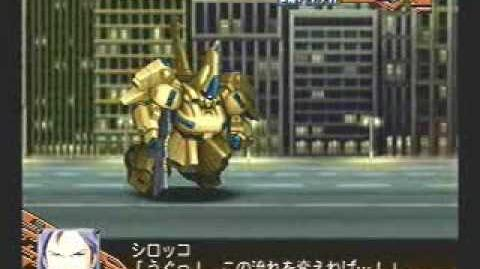 SRW Z - The O VS Big O