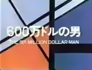 SMDM jp2