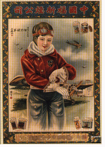 File:Aac06asianposter.jpg