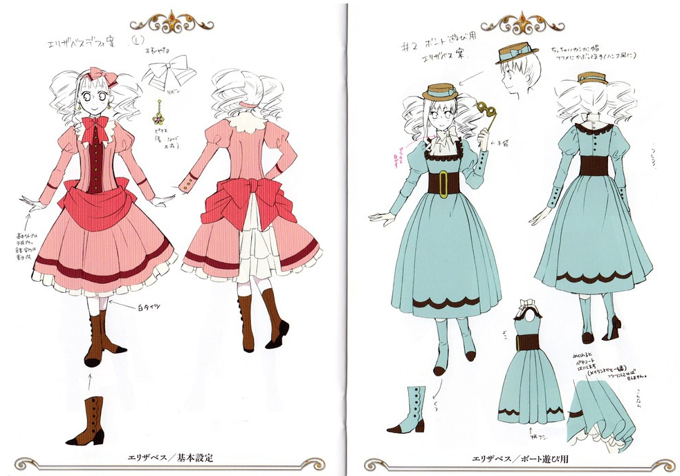 Character Design Career Path : Elizabeth midford black butler wiki fandom powered by