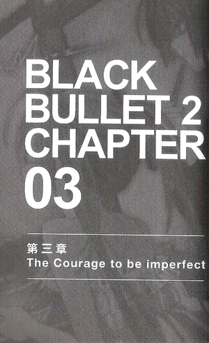 The Courage to be Imperfect, Cover