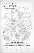 Fuegoreon Characters Profile