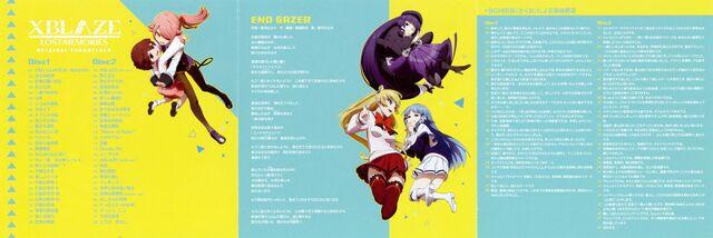 File:XBlaze – Lost Memories Original Soundtrack (Scan, 2).jpg