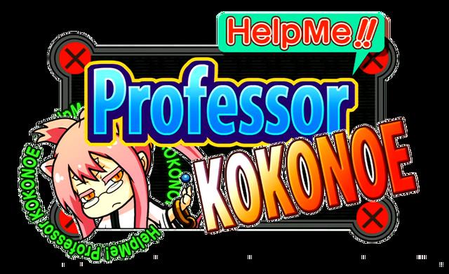 File:Help Me, Professor Kokonoe (Logo).png