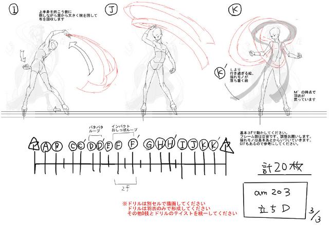 File:Amane Nishiki (Concept Artwork, 23).png