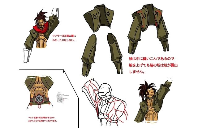 File:Bang Shishigami (Concept Artwork, 4).jpg