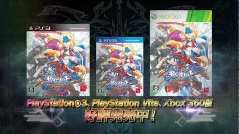 BlazBlue Continuum Shift Extend (Preview, 3)