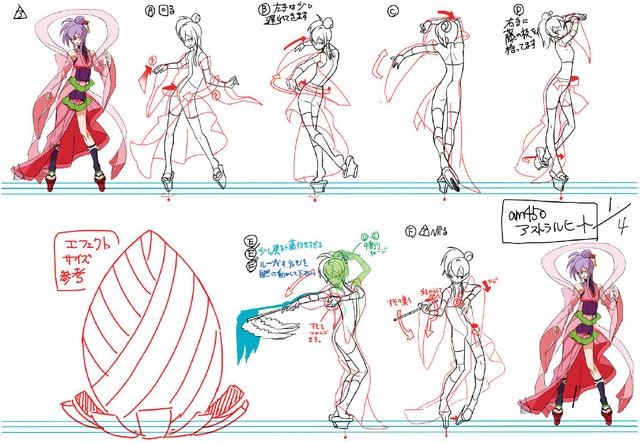 File:Amane Nishiki (Concept Artwork, 56).png