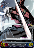 Unlimited Vs (Ragna the Bloodedge 15)