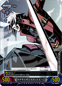 File:Unlimited Vs (Ragna the Bloodedge 15).png