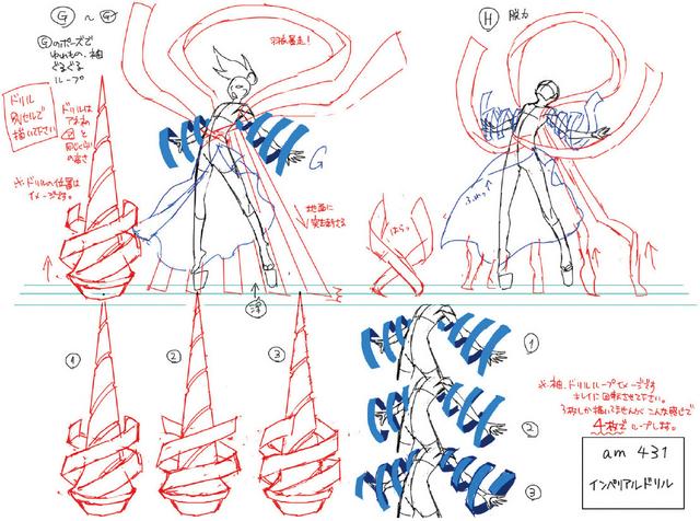 File:Amane Nishiki (Concept Artwork, 53).png