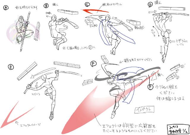 File:Jin Kisaragi (Concept Artwork, 6).png