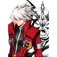 BlazBlue Alter Memory Volume 1 (Cover, 1)