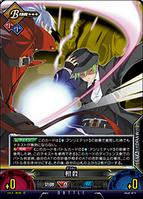 Unlimited Vs (Hazama 8)
