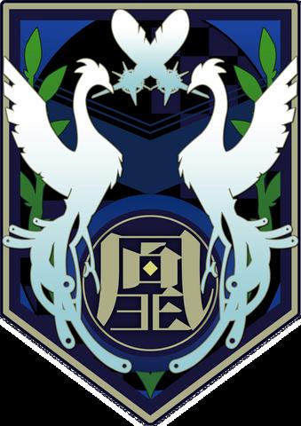 File:Hakuō North Academy.png