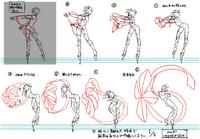 Amane Nishiki (Concept Artwork, 28)