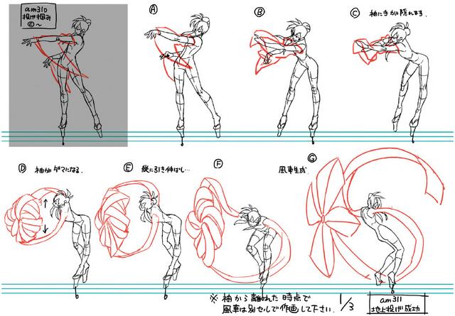 File:Amane Nishiki (Concept Artwork, 28).png