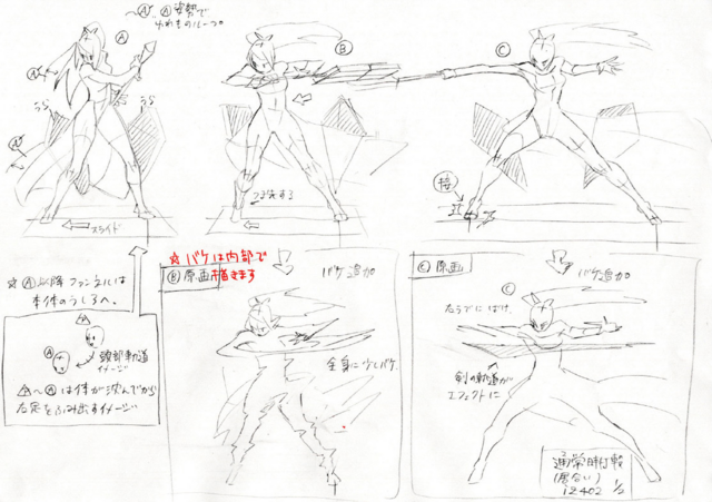 File:Izayoi (Concept Artwork, 26).png