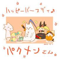 Hakumen (Birthday Illustration, 2013, A)