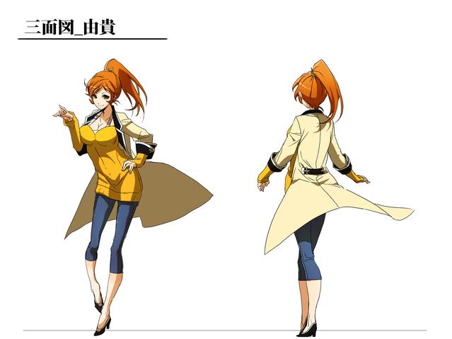 File:Yuki Himezuru (Concept Artwork, 1).png