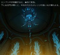 T-system (Concept Artwork, 3)