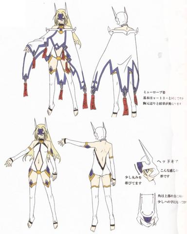 File:Mu-12 (Concept Artwork, 2).png