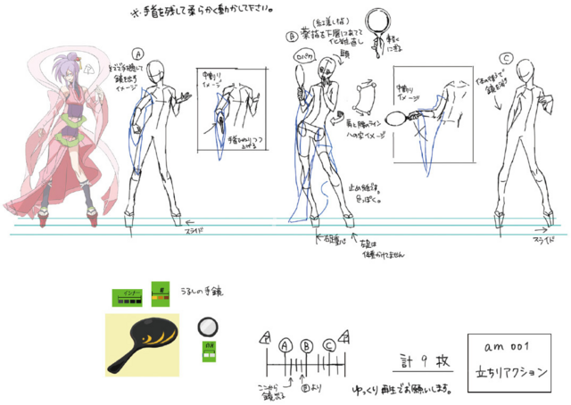 File:Amane Nishiki (Concept Artwork, 17).png