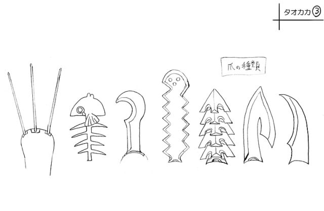 File:Taokaka (Concept Artwork, 3).jpg