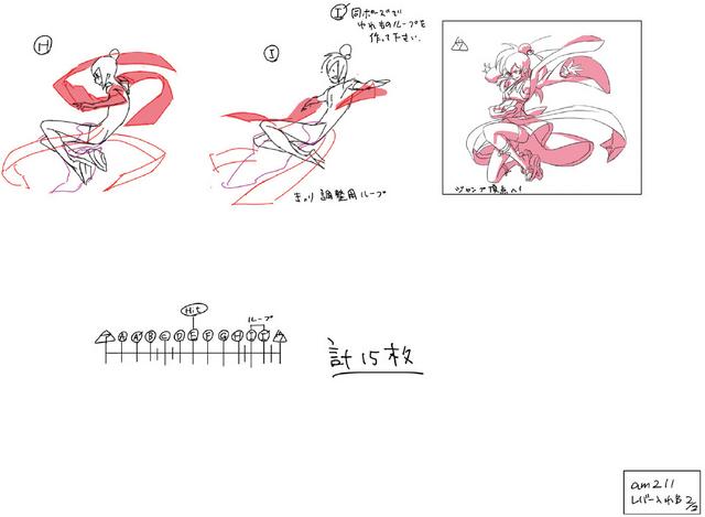 File:Amane Nishiki (Concept Artwork, 25).png