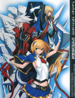 BlazBlue Chronophantasma Material Collection (Cover)