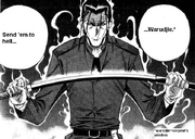 Eleventh Squad fukutaichou-shikai