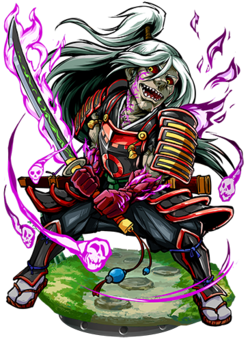 Muramasa, the Cursed Katana II | Blood Brothers Wiki ...