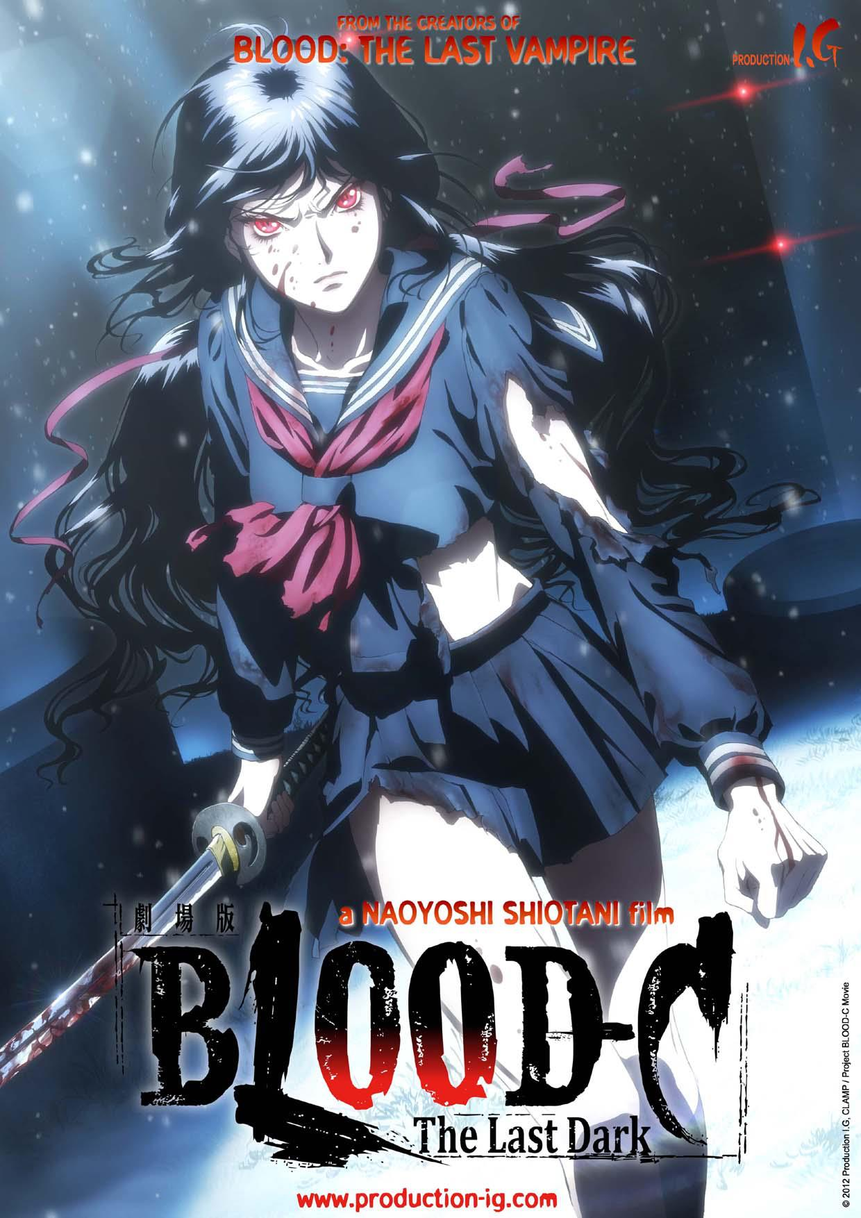 Blood C The Last Dark Blood C Wiki Fandom Powered By Wikia